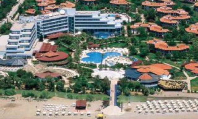 Sunrise Park Resort & Spa хотел