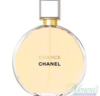 Чудесата на Коко Шанел